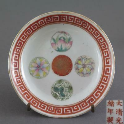 Antique Chinese Guangxu Mark Period Saucer Dish - Famille Rose Decoration [98]