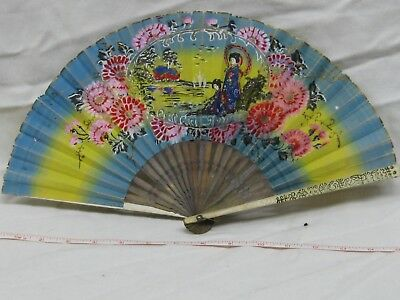 """Japanese fan multi color on paper one sided approx 16"""" wide"""