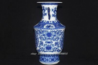 Rare China Hand Painted flower Blue and White Porcelain vase Qianlong Mark