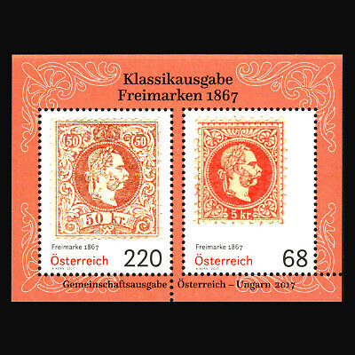 """Austria 2017 - Classics Edition """"Postage Stamps from 1867"""" - MNH"""