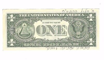 American Dollar Bill From The Lubavitcher Rebbe Chabad Judaica