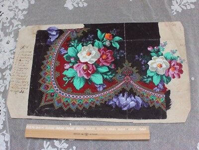 Beautiful French Antique 19thC Hand Painted Roses Gouache Textile Design Artwork