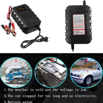 12V LCD Intelligent Car Motorcycle Lead Acid Battery Charger Full Automatically