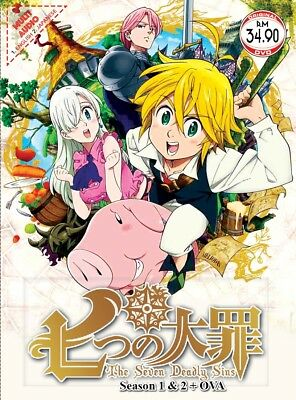 Anime DVD The Seven Deadly Sins Nanatsu no Taizai Season 1+2 + 2 OVA Eng Dub
