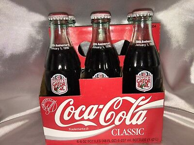 1996 Toyota Gator Bowl 50Th Anniversary January 1 1996  6-8Oz Coca Cola Bottles