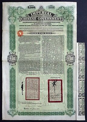 1911 China: Imperial Chinese Government, 5% Tientsin-Pukow Railway Loan for £100