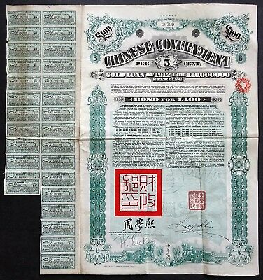 1912 China: Chinese Government, Gold Loan of 1912 for £100
