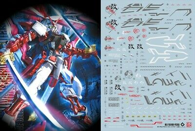 Gundam Seed CE water slide decal SIMP D.L Dalin sticker F03 MG Astray Red Frame
