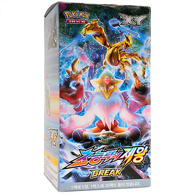 Pokemon TCG XY10 Fates Collide Korean Booster Packs 150 Cards Factory Sealed Box