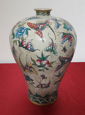 LARGE Old and Antique Chinese Famille Rose Enamelled Buterfly Kangxi Mark Vase