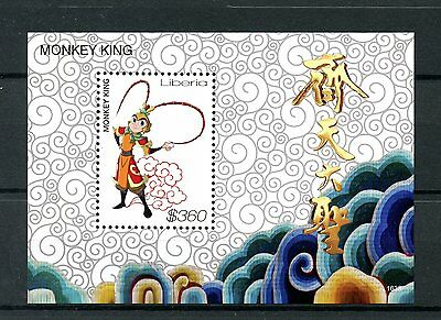 Liberia 2016 MNH Monkey King 1v S/S I Sun Wukong Chinese Mythology Stamps