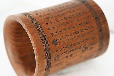 Asian Wooden Carved script around Brush Pot 5""