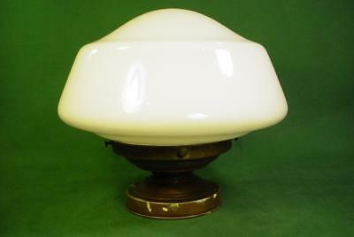 Vintage Antique School House Light Globe Shade With Fixture