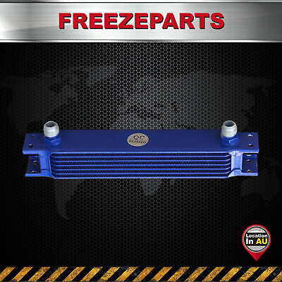 Universal 7 Row AN10 Engine Transmission 248mm Oil Cooler Trust Style Blue