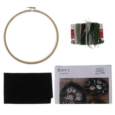 Embroidery Hoops Wooden Circle Cross Stitch Hoop Ring +Embroidery Cloth 20CM