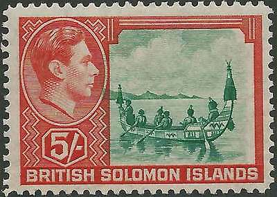 BRITISH SOLOMON ISLANDS 1939-51 KGVI 5/- sg71 GREEN COLOR SHIFT TO LEFT SIDE lhm