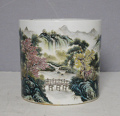 Chinese  Famille  Rose  Porcelain  Brush  Washer  With  Mark     M2324