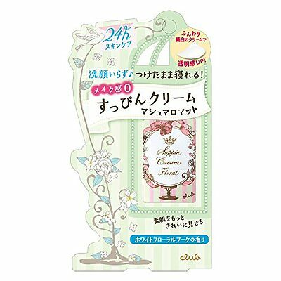 Club Cosmetics Made in JAPAN Makeup Yuagari Suppin Cream 30g (Floral bouquet)