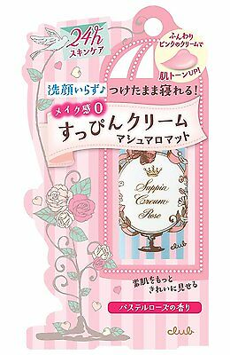 Club Cosmetics Made in JAPAN Makeup Yuagari Suppin Cream 30g (Pastel Rose)