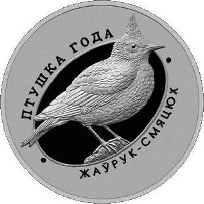 Belarus 2017 CRESTED LARK Bird of the Year 10 Rub 1/2 oz Silver Coin
