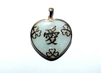 9Ct Gold Oriental Chinese Apple Jade Heart Pendant. Fully Hallmarked. 375.