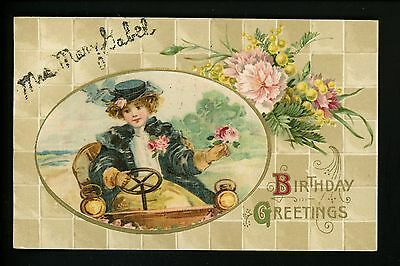 Car Auto Greeting Postcard Fancy Automobile Birthday embroidered novelty picture