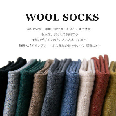 5 Pairs Womens 95%Wool Cashmere Warm Soft Thick Casual Dress Solid Winter Socks