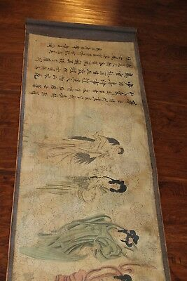 Antique Asian Hanging Scroll PAINTING  Art Asian Chinese/Japanese  144x18in
