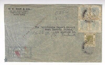 1946 Hong Kong China, Commercial Part Paid Air Mail to Los Angeles