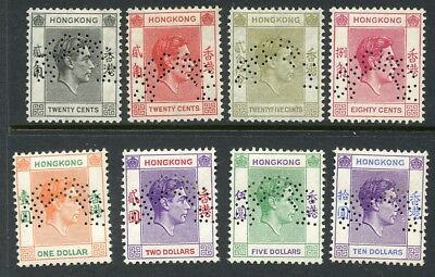 Hong Kong. 1938-52 scarce SPECIMEN perforation on 8 values incl. $2, $5, $10 MH