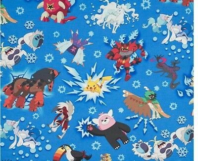 Alora Pocket Monster, Pokemon Oxford Fabric made in Korea by the Yard