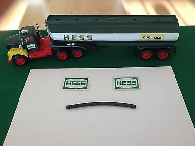 """ 1967  to 1974  HESS  TANKER  HOSE  PART """