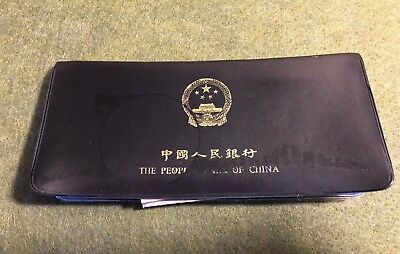 1980 - China People Bank Of China - 7-Coin  Set in Black Wallet