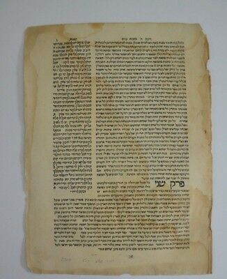 "1509 Post incunabula Constantinople antique judaica Hebrew משנה תורה לרמב""ם N R"