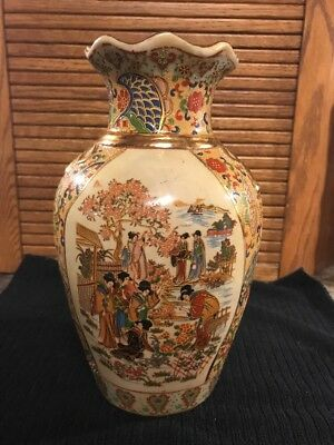 "Decorative Reproduction Satsuma Asian Ceramic Vase 10"" Height"