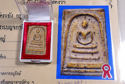 Certified, Rare & Real Old Antique Buddha
