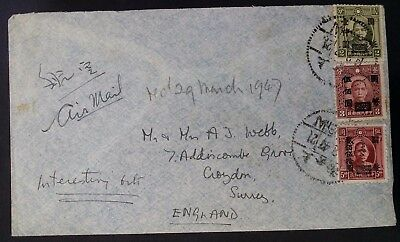 1947 China Cover ties 3 Sun Yat-sen stamps canc Shanghai to England