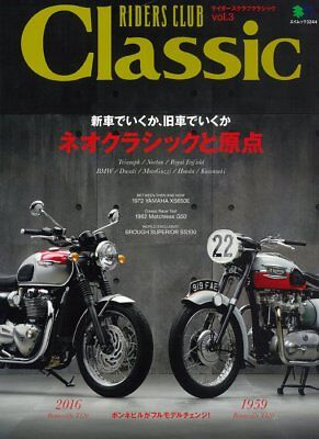 RIDERS CLUB Classic #03 Japanese Vintage Motorcycle Book