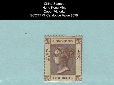 China Stamps Hong Kong Mint Hinged Queen Victoria SCOTT #1 Catalogue Value $575
