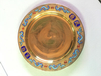 Antique Chinese Gilt-Silver Enameled Cloisonne Plate Set With Cabochon Carnelian