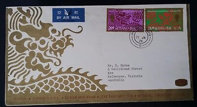 1976 Hong Kong Airmail Year of the Dragon FDC ties 2 stamps to Australia