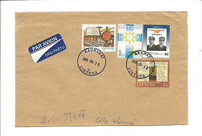 2003 Lithuania airmail cover to China   airlines