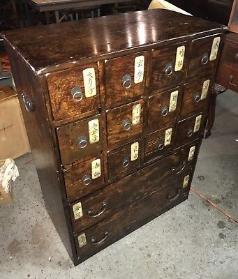 Antique Style Chinese Apothacary Chest