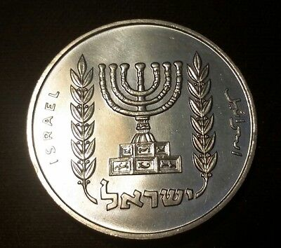 1967 Israel 1 Lira / Pound coin uncirculated