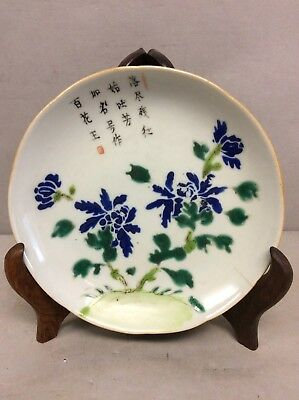 "Japanese or Chinese Floral Decorated Dish 5"" Diameter"
