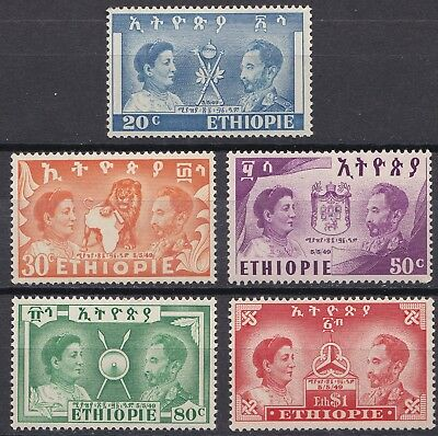 Ethiopia: 1949, 8th Anniversary of the Liberation of Ethiopia, MNH