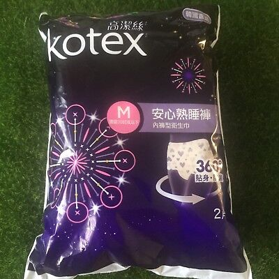 KOTEX White Overnight Sanitary Pants Size M x2pcs Excellent for long safe sleep!