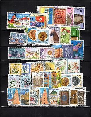Tunisie  Postally Collection Of Modern Used Stamps - Lot (Tun - 312)