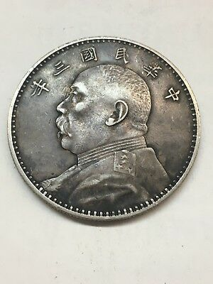 1914 China Republic Fat Man Silver Dollar Coin Y-329