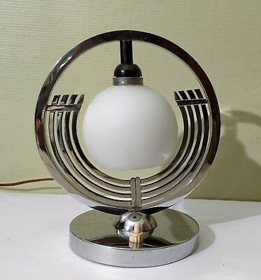 Belle Lampe Art Deco Moderniste - Very Beautiful French Modernist Lamp